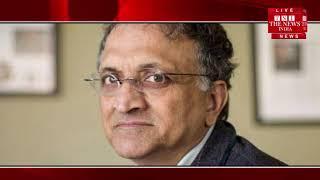 रामचंद्र गुहा ने मांगा राहुल का इस्तीफा, बोले- आत्मसम्मान भी गंवाया / THE NEWS INDIA
