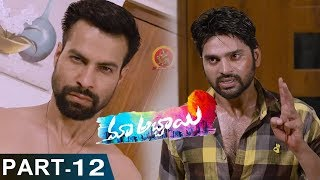 Maa Abbayi  Part 12 - Latest Telugu Full Movies - Sree Vishnu, Chitra Shukla