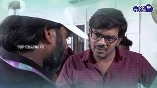 Making Of Software Sudheer Movie | Sudugali Sudheer New Movie As Hero | Top Telugu TV