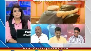 લોકસભા ચૂંટણીમાં કોંગ્રેસની હારનું કારણ શું છે? - Mantavya News