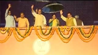 देखिये #बीजेपी ने जीत की खुशी में कैसे मनाया जीत का जशन