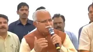 CM मनोहर लाला खट्टर बीजेपी की ऐतिहासिक जीत के बाद जनता को संदेश देते हुए