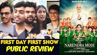 PM Narendra Modi PUBLIC REVIEW | First Day First Show | Vivek Oberoi