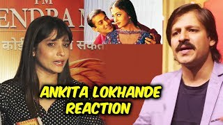 Ankita Lokhande Reaction On Vivek Oberois Salman-Aishwarya Meme Controversy