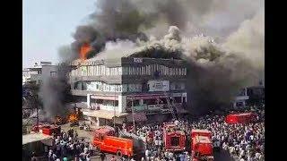 कोचिंग इंस्टिट्यूट में लगी आग, जान बचाने के लिए बच्चों ने छत से लगाई छलांग | JanSangathan Tv