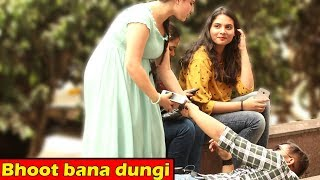 COUPLE FIGHTING IN PUBLIC PRANK | Unglibaaz