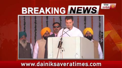 Breaking : क्या Rahul Gandhi दे सकते हैं Congress अध्यक्ष के पद से resign ?
