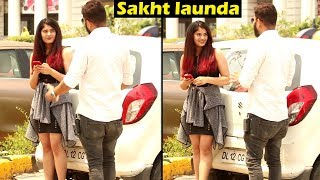 Sakht Launda Prank on Cute Girls | Comment Trolling E20 | Unglibaaz