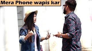 Cute Girl Stealing Phone Prank | Unglibaaz