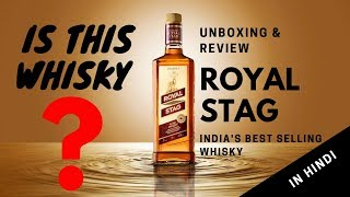 Royal Stag Whisky Unboxing & Review in Hindi | Royal Stag Whisky | Dada Bartender | Cocktails india