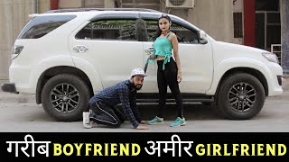 गरीब Boyfriend अमीर Girlfriend | Waqt Sabka Badalta Hai | Paisa Ya Pyar | Indian Swaggers