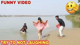COMEDY VIDEO - ये वीडियो खोलकर तो देखो, हँस-हँस के लोट-पोट हो जाओगे - New Funny Video - A.S Films