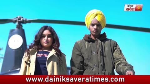 Dhamak Bass 2 l Sony Maan Ft. Mukh Mantri l New Punjabi Song 2019 l Dainik Savera