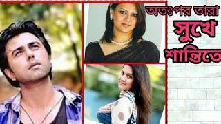 Bangla Comedy natok | otopor Tara Shukhe shantite | ft Apurbo,Nova,Richi Solaiman,mithila,sweety