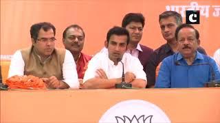 'Jis din aap apna zameer aur imaan haar jaenge us din sab haar jaenge': Gambhir to CM Kejriwal
