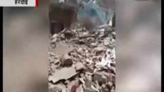 गैस सिलिंडर फटने से हरदोई में कई घर ध्वस्त