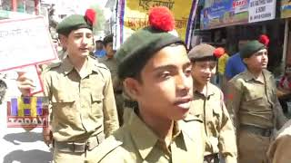 25 N 2 B 1  To save the environment, NCC cadets of child school took out an awareness rally