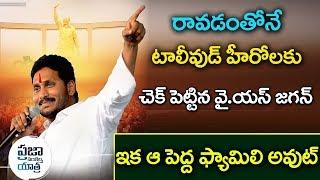 ys jagan mohan reddy  ap cm I election results I YS Jagan Takes Oath as AP CM 2019  I rectv india
