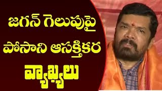 Posani Krishna Murali latest Press Meet | Posani Latest Press Meet | Top Telugu TV
