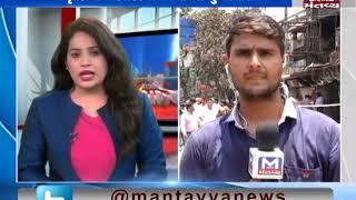 Surat અગ્નિકાંડમાં મૃત્યુઆંક 20 પર પહોંચ્યો - Mantavya News