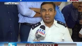 Vadodara: ફાયર સેફટી વગરના ટ્યુશન ક્લાસીસને કરાયું સીલ - Mantavya News