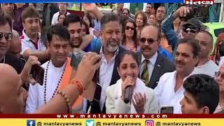 વડાપ્રધાન નરેન્દ્ર મોદીની વિજયની બ્રિટનમાં ઉજવણી - Mantavya News