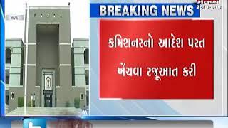 Ahmedabad:ટ્યૂશન ક્લાસીસના સંચાલકોએ કલેક્ટર કચેરીએ કમિશ્નરનો આદેશ પરત ખેંચવા કરી રજૂઆત