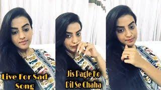 Akshara Singh New Sad Song - Jis Pagle Ko Dil Se Chaha जिस पगले को दिल से चाहा Live