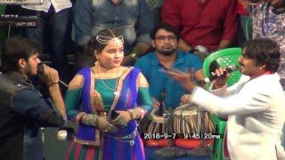 पवन सिंह और कल्लू ने निशा दुबे के साथ किया ?? Pawan Singh Live Show Kolkatta 08/09/2018