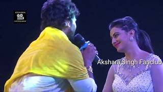 खेशारी ने अक्षरा को I Love You बोला स्टेज पे ही - Kheshari And Akshara Singh Superhit Show