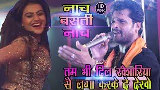 Kheshari Lal का New Stage Show - तुम्हे दिल्लगी भूल जानी पड़ेगी - खेशारी ने हिला दिया पूरा स्टेज