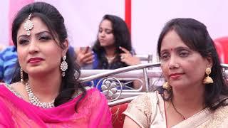 ससुरा में मिले तोहके साजन के प्यार - Pushplata - विवाह गीत - Latest Bhojpuri Hit Vivah Geet 2018