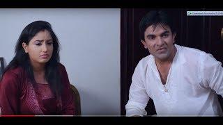 Official Trailer - VIJAYINI - Hindi Tele Film ! Beti Bachao Beti Padhao