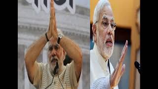 Viral Song - Mere Desh Washiyo - DEMONETISATION, CORRUPTION & BLACK MONEY  भारत  वाशियो...