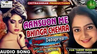 आ गया #Debapriya का - आसुओं में भिनगा चेहरा - New Super Hit Hindi Sad Song 2019