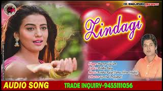 सुपर हिट भोजपुरी SAD SONG 2019 - Master Gulshan - Tohra Bin Zindagi तोहरा बिन जिन्दगी - New Sad Song