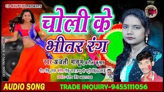 Watch #सुपर हिट भोजपुरी ह    (video id - 361f93997432ca) video - Veblr  Mobile
