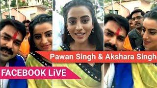 Pawan Singh और Akshara Singh #Live  | Holi Hindustan Ke- Pawan Singh Akshara Singh Holi HD Video