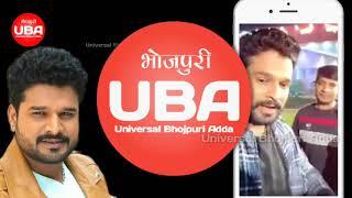 Old Memories - Ritesh Pandey - Vishal Dubey #Live at Gori Tori Chunari  Shoot Time