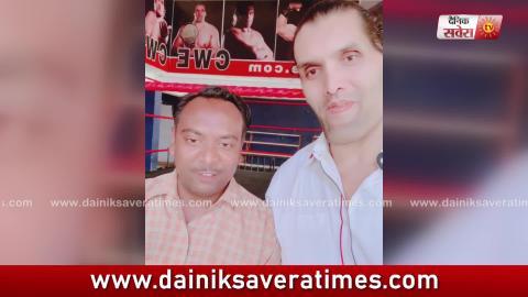 Exclusive : Neetu Shattra Wala getting support from Great Khali l Dainik Savera