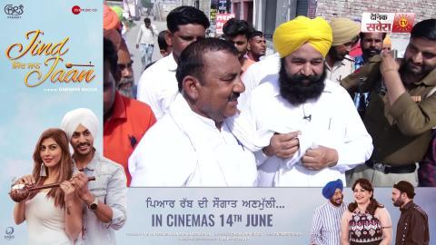 'Julli Bistra Gol' करने वाले MLA बेटे के हल्के में भी हारे Sher Singh Ghubaya