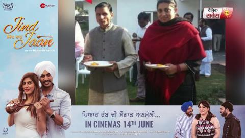Amethi में कार्यकर्ता Surendra Singh की अर्थी को  Smriti Irani ने दिया कंधा