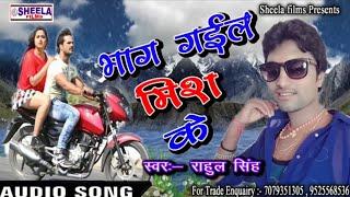 Atna badhaiya badhiya maal bhagwan ji kaha banawelA...mp3 song