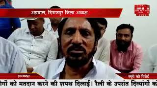 इस्लामपुर //- कन्हैयालाल अग्रवाल को पार्टी का जिला अध्यक्ष बनाया