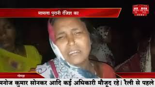 गोण्डा //- पुरानी रंजिश को लेकर शनिवार देर रात्रि वीर सिंह नामक व्यक्ति की हत्या कर दी गई.