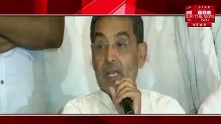 नतीजों के बाद कुशवाहा को बड़ा झटका, दो विधायक और एक एमएलसी जेडीयू में शामिल / THE NEWS INDIA
