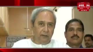 नवीन पटनायक 5वीं बार ओडिशा के मुख्यमंत्री बनेंगे,सबसे ज्यादा समय तक सीएम रहने वाली शख्सियतों में हैं
