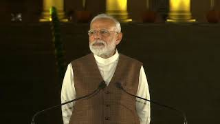 Shri Narendra Modi's address to the nation after being re-elected as Prime Minister of India.