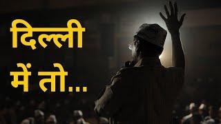 Arvind Kejriwal का दिल्ली के कार्यकर्ताओं के साथ संवाद | Latest Speech