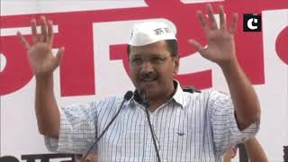 Don't get disheartened by LS defeat, concentrate on next year's Delhi polls:Delhi CM to AAP Workers